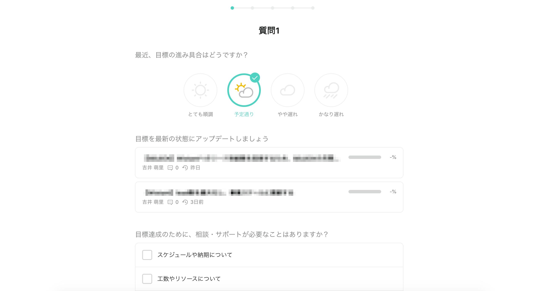スクリーンショット_2020-07-06_16_53_17