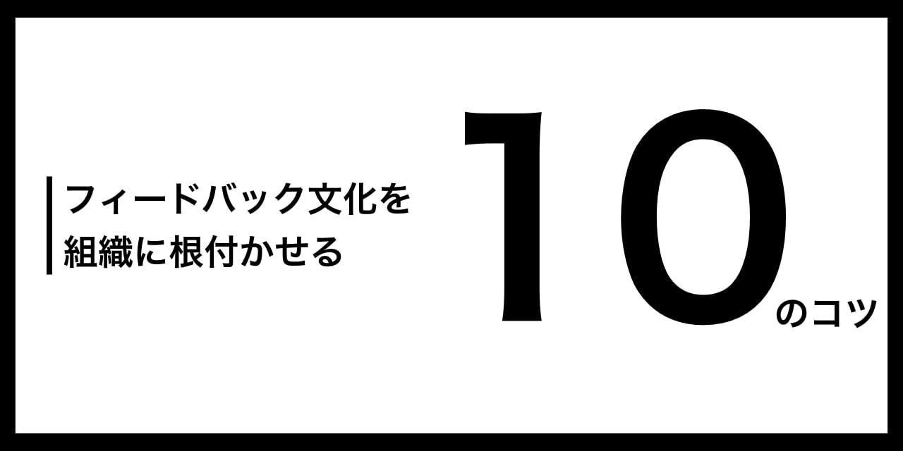 10tips.001