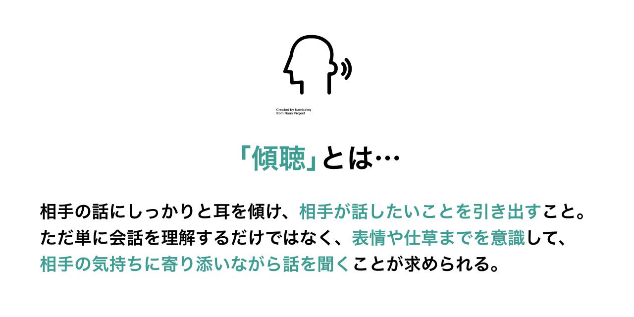 Frame 3
