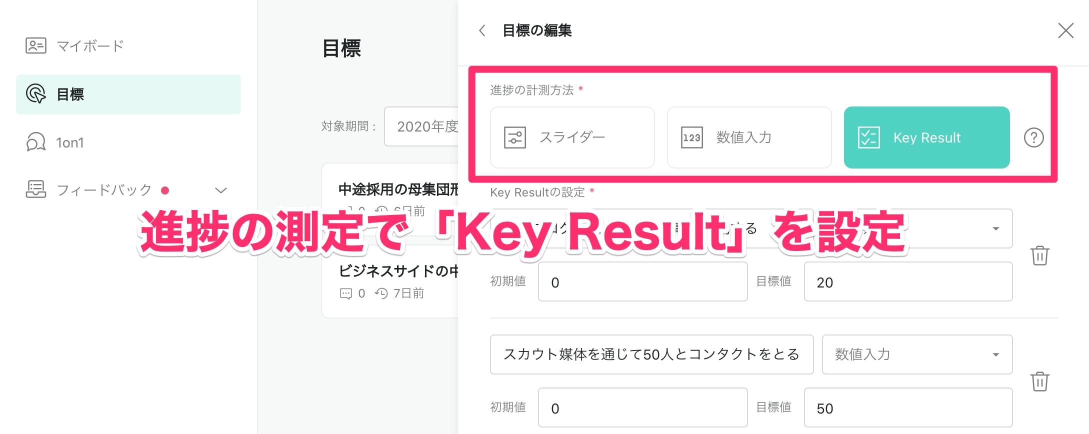 wistant_keyresult